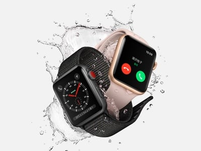 AppleWatch Water Resistant