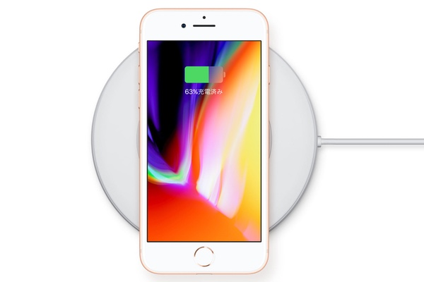 iPhoneワイヤレス充電