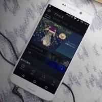 AmazonMusicPlayingImage